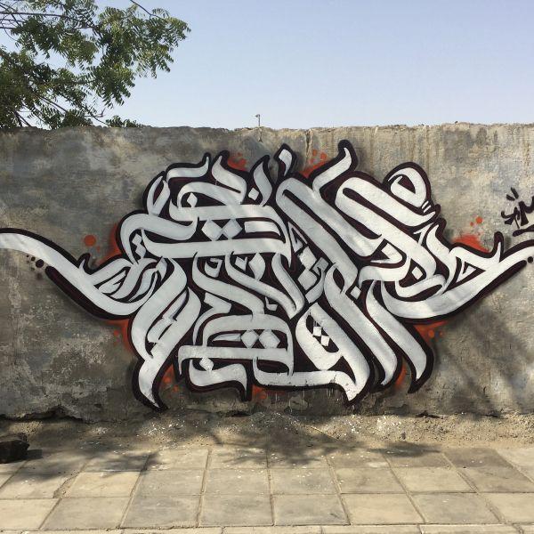 ماجد احمد